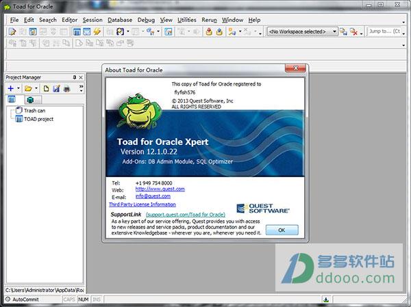 Toad for oracle v12.1 32/64位绿色注册版