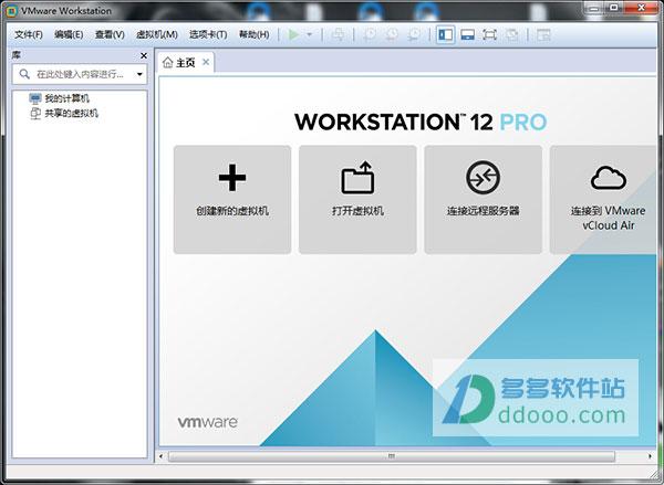 VMware Workstation 12 Pro 官方中文版(附注册机)