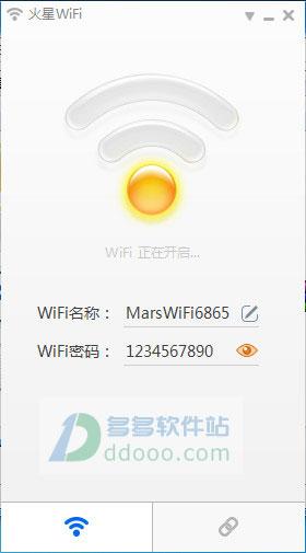 火星WiFi v3.0.2.2官方最新版