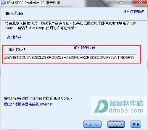 ibm aix torrent download