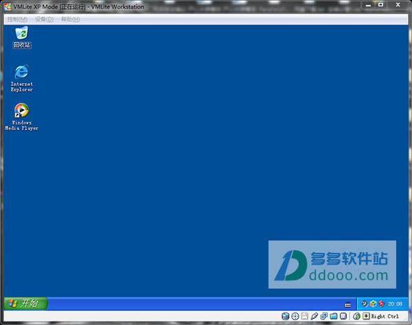 vmlite workstation v3.2.6官方中文版