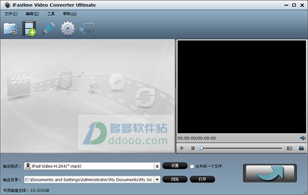 iFastime Video Converter Ultimate(视频格式转换器免费版) v4.8