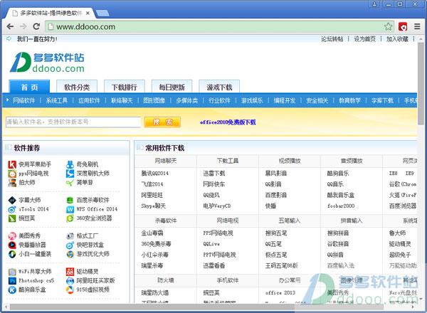 洁癖浏览器(最干净的浏览器) v44.0.2403.157.1官方最新版