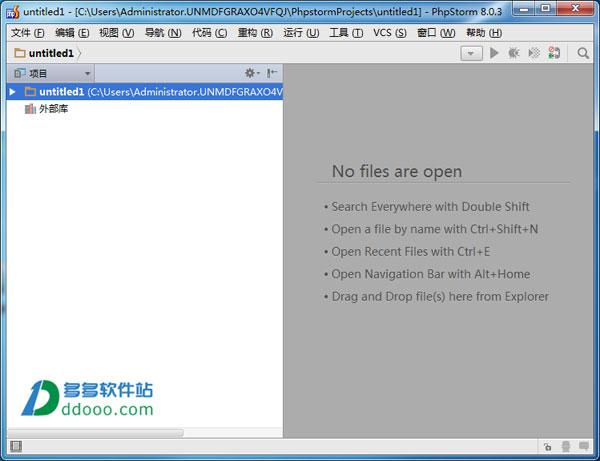phpstorm8汉化包 phpstorm8.0.3汉化包下载 附安装教程