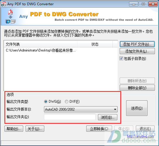 any pdf to dwg converter 94fbr