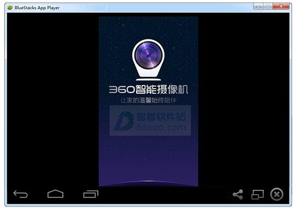 360智能摄像机电脑版 V5.5.2.0官方pc版