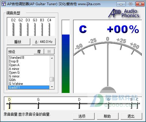 吉他调弦软件(ap吉他调弦器) 中文版