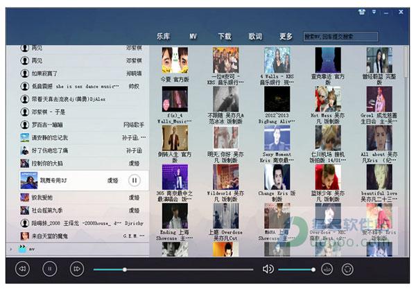 胜羽音乐播放器 v2.1.4官方版