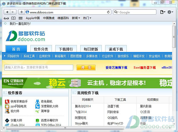 Safari浏览器 for windows v5.34官方版
