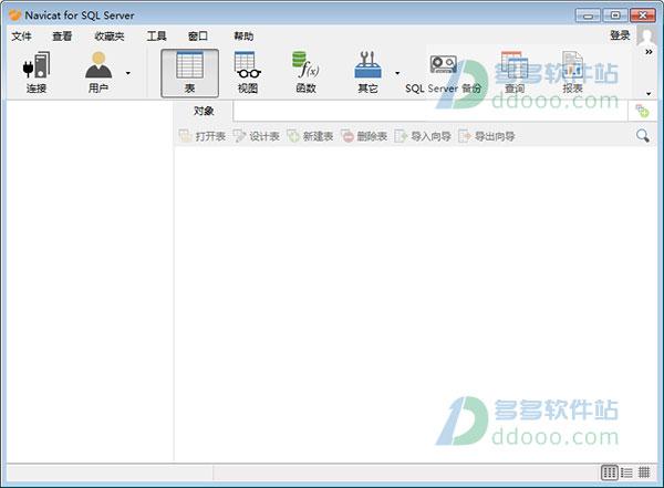 navicat for sql server中文版 v11.2.13最新版