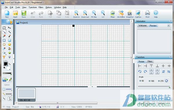 IconCool Studio Pro(图标编辑制作工具) v8.2特别版