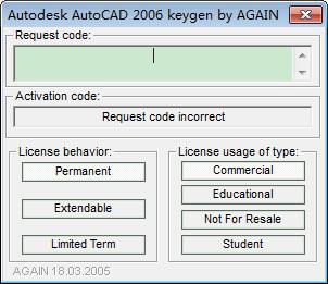 autocad 2006 keygen