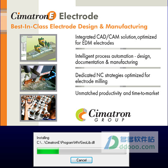 Cimatron e11下载|Cimatron e11中文永久破解版下载含32位&64位附