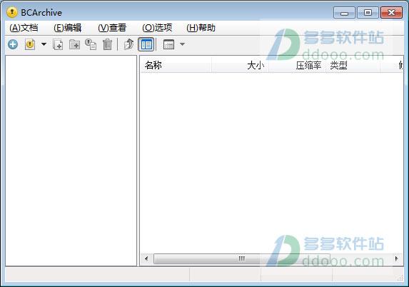 BCArchive(快速加密软件) v2.06.9中文免费版