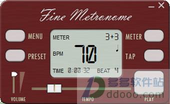 音乐节拍器(音乐节拍软件) v3.4.2特别版