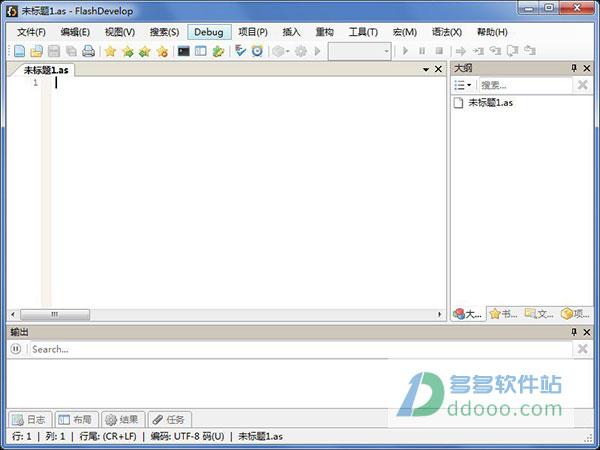 FlashDevelop(Flash开发工具) v4.6.1中文版