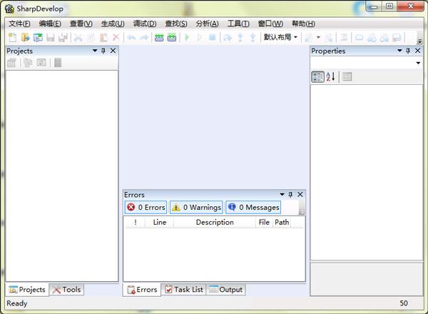 SharpDevelop v5.1.0.5134官方中文版