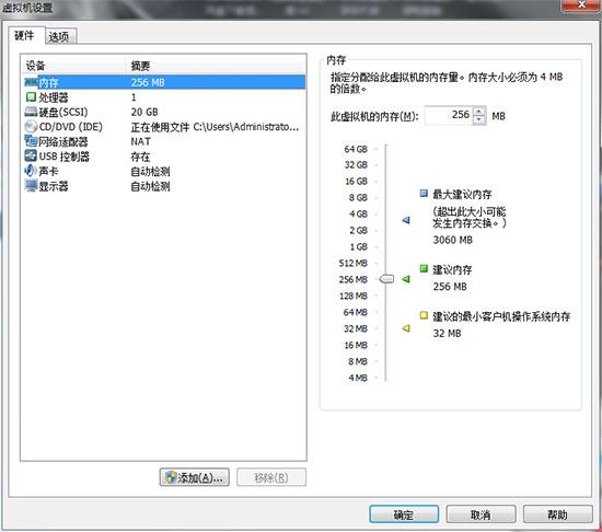 OpenBSD 5.8最新官方版(附带安装教程)