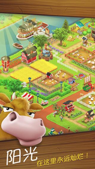 卡通农场无限钻石_卡通农场ios无限钻石下载 卡通农场 (Hay Day) v1.29.96iPhone版 - 多多 ...