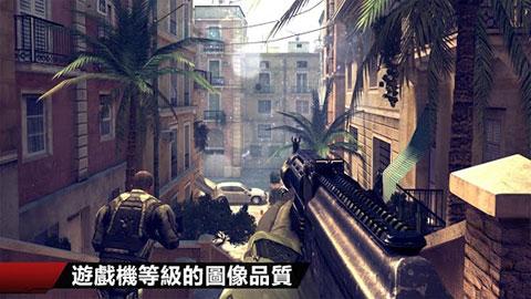 现代战争4决战时刻破解版 v1.1.0无限金币版下载