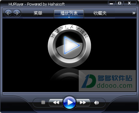 huplayer播放器 v1.0.5.4官方pc版