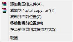 Total Copy v1.2汉化版