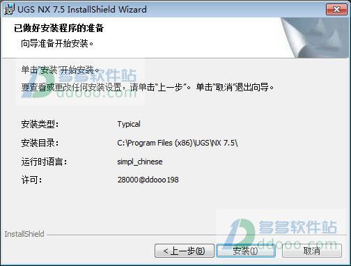 LASS 1.5 Update KONTAKT 4.1 for Mac and PC (1 cd)