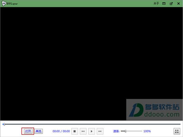 EVPlayer(本地视频播放器) v1.0.2绿色免费版
