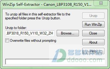 佳能lbp3108打印机驱动 v1.0官方版