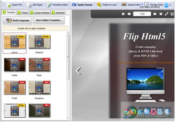 FlipHTML5(电子书制作软件)下载 v5.8.0官方最
