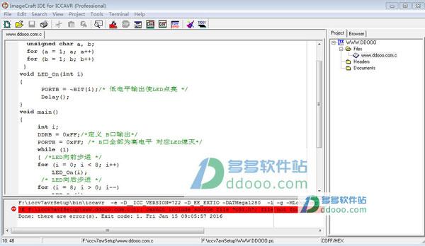 ICCAVR(AVR单片机编程软件) v7.22特别版