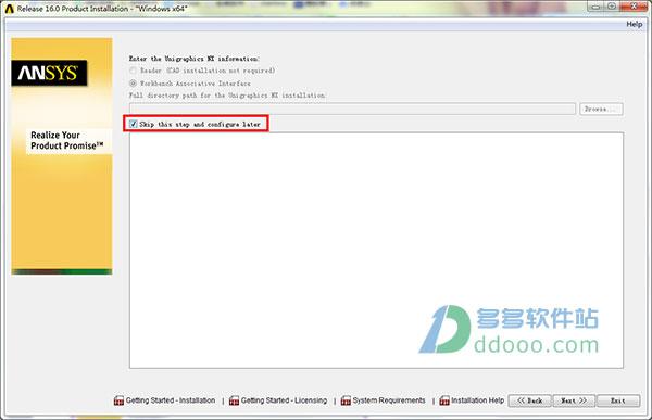 ANSYS 16.0下载 ANSYS 16.0破解版下载 附安装教程