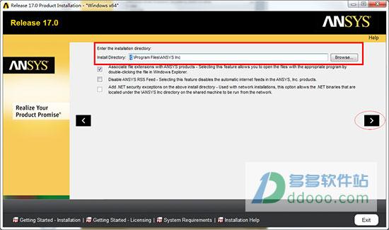 ANSYS 17.0 64位破解版下载 附安装教程[百度网盘资源]