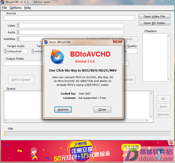 BDtoAVCHD(视频压缩工具) v2.5.7官方版