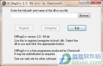 DllRegSvr(dll注册工具) v2.0绿色版