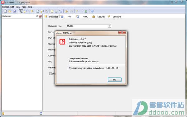 PHP代码生成工具 PHPMaker(基于MYSQL数据库自动生成PHP 脚本的软件) v2020.0.15.1 官方版下载
