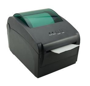 佳博gp1125d打印机驱动 v5.3.38官方最新版