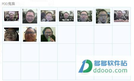 PDD鬼畜表情包