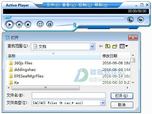 acc课件播放器 v3.5中文绿色版
