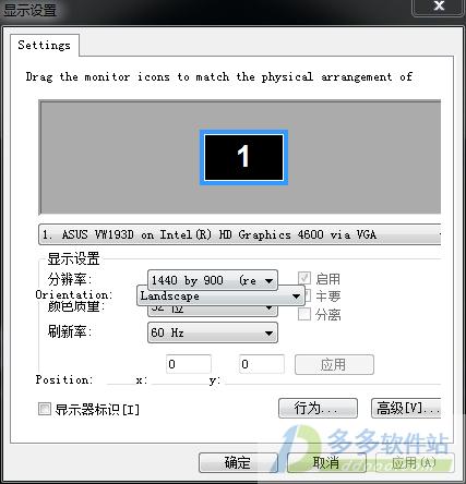 ultramon 64位破解版 V3 2 2中文版_制心一处_新浪博客
