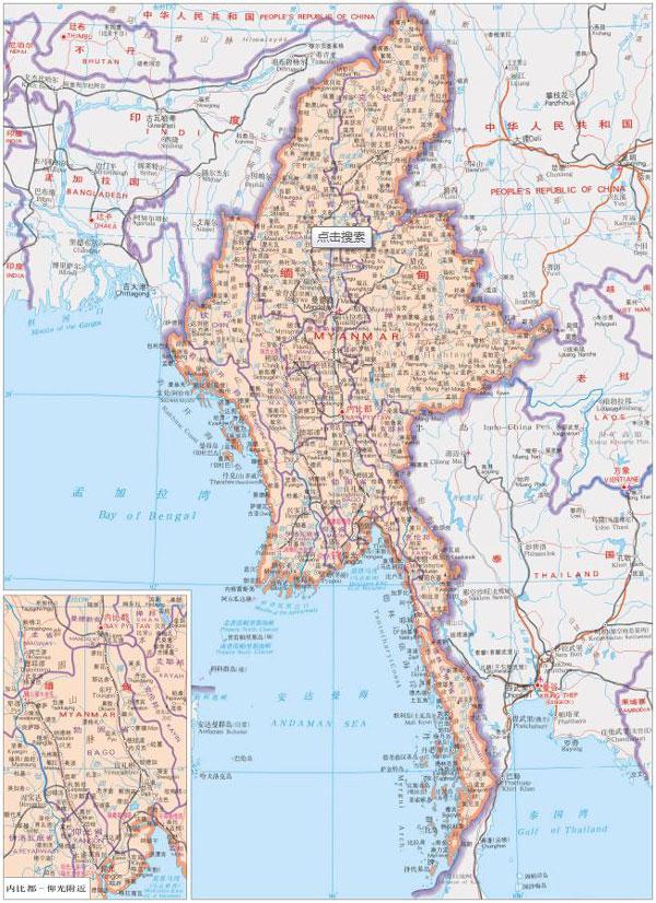 缅甸地图全图高清版 v2016最新中文版