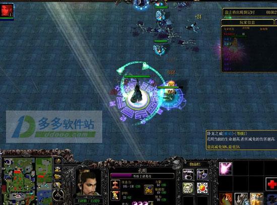 时空之轮2.8重阳版魔兽地图