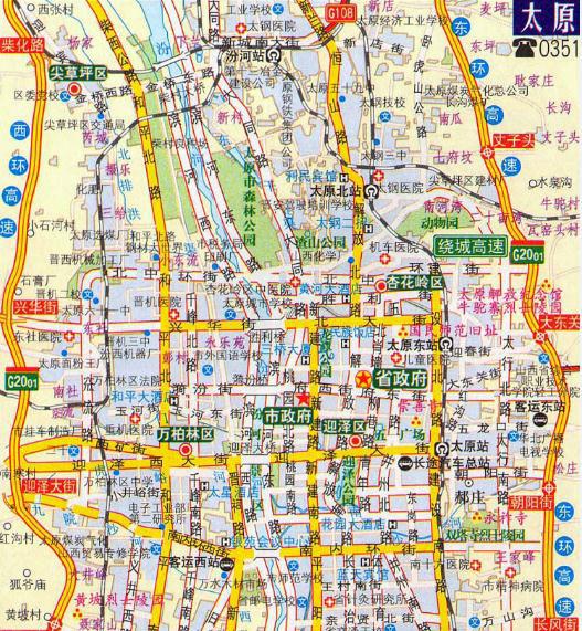 山西地图全图高清版 山西电子地图全图高清版下载 v2016最新版