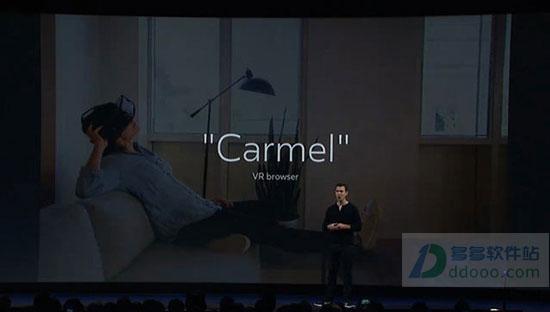 carmel vr浏览器 v1.0官方最新版