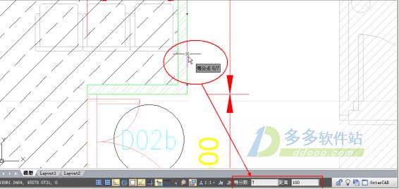 浩辰cad2017正式版 浩辰cad201764位/32位下cad图形边量不规则长度图片