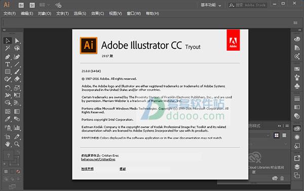 Adobe illustrator cc 2017破解版 v21.0 32位/64位中文版