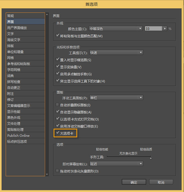 Adobe indesign cc 2017 csdn for Stock indesign
