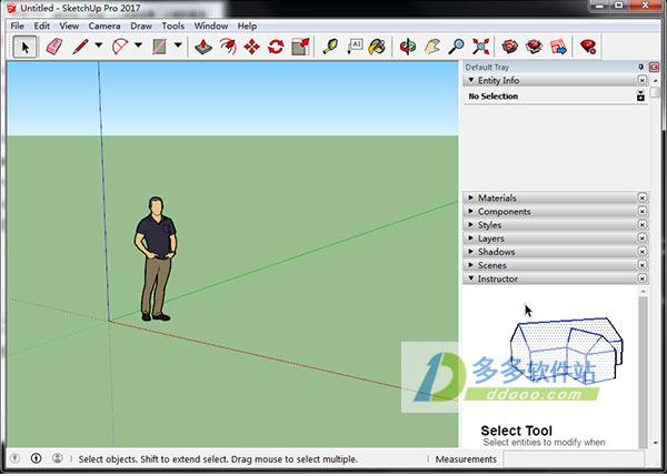 SketchUp2017 绿色便携版【草图大师2017免费中文版】su正版免安装版