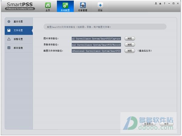 t 软件下载 pss 软件