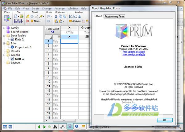 graphpad prism 破解版 mac
